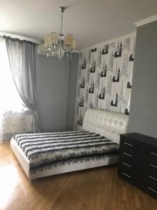 Квартира Вышгородская, 45б, Киев, Z-601007 - Фото 7