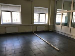 Нежилое помещение, Лобановского, Чайки, R-28412 - Фото 8