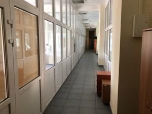 Нежилое помещение, Лобановского, Чайки, R-28412 - Фото 9