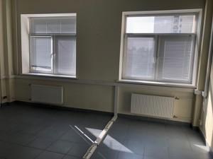 Нежилое помещение, Лобановского, Чайки, R-28412 - Фото 11