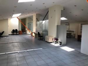 Нежилое помещение, Лобановского, Чайки, R-28412 - Фото 14