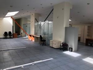 Нежилое помещение, Лобановского, Чайки, R-28412 - Фото 15
