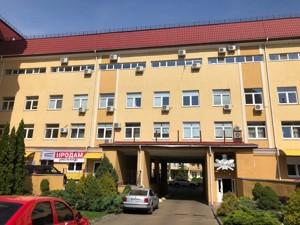 Нежилое помещение, Лобановского, Чайки, R-28412 - Фото 19