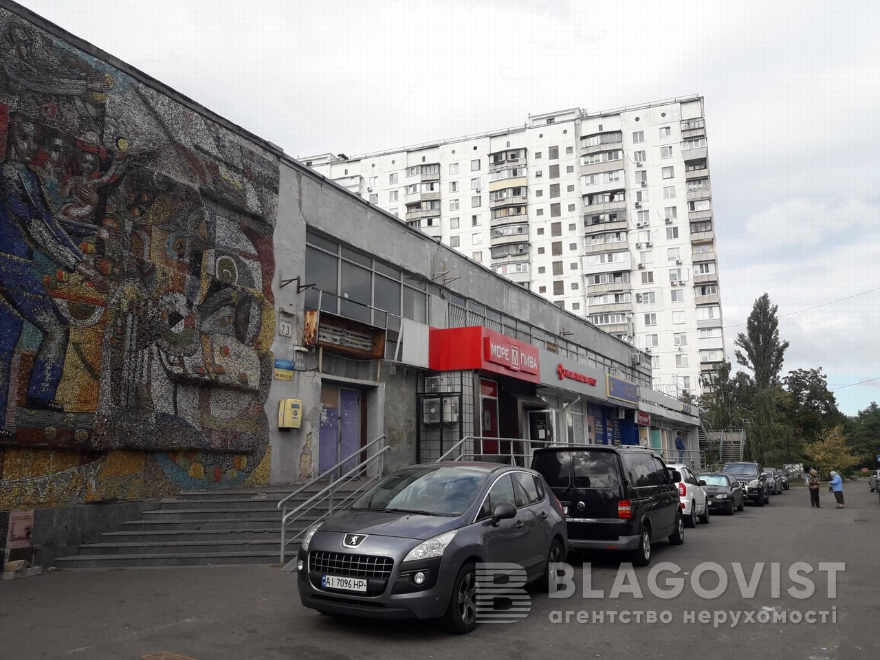 Нежитлове приміщення, H-45075, Дарницький бул., Київ - Фото 1