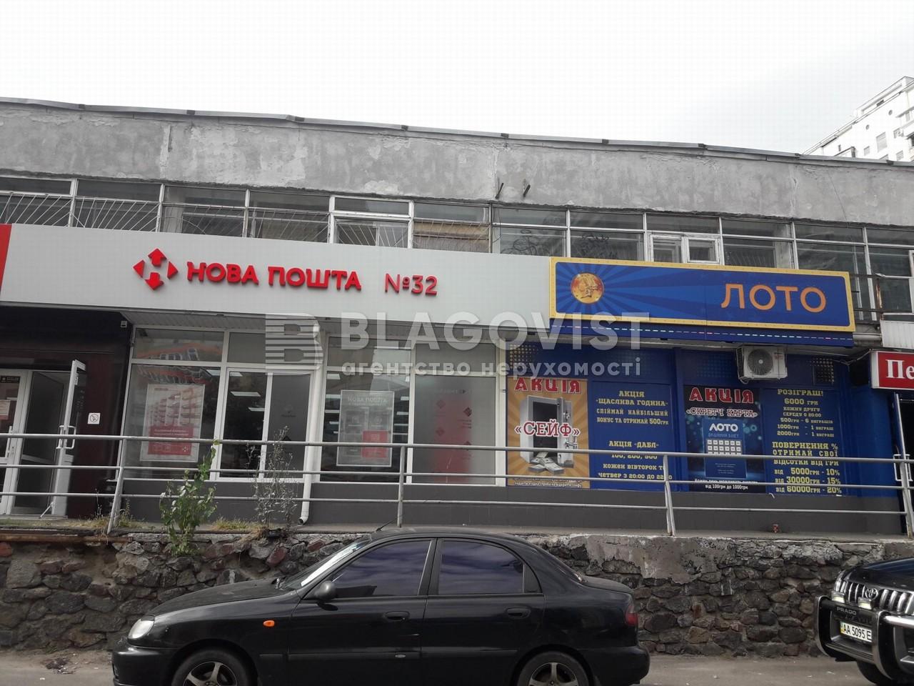 Нежитлове приміщення, H-45075, Дарницький бул., Київ - Фото 3