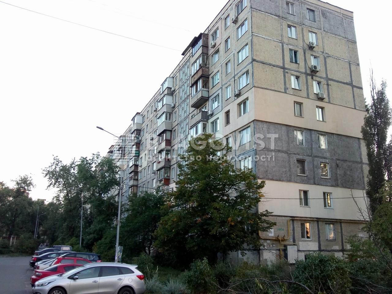 Квартира C-85973, Днепровская наб., 5а, Киев - Фото 5