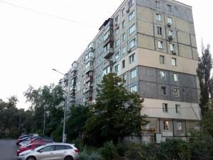Квартира Днепровская наб., 5а, Киев, C-85973 - Фото3
