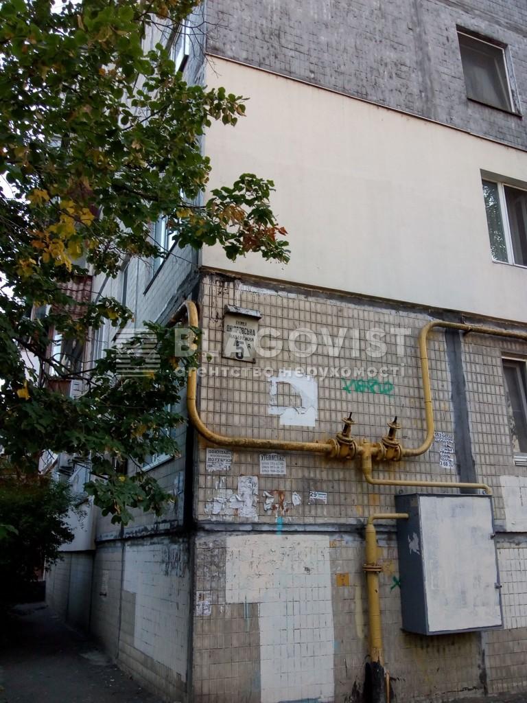 Квартира C-85973, Днепровская наб., 5а, Киев - Фото 7