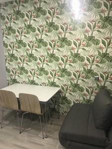 Квартира Данченко Сергея, 32, Киев, Z-569723 - Фото 12
