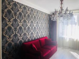 Квартира Прорізна (Центр), 6, Київ, Z-560874 - Фото 4