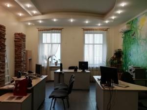 Офис, Хмельницкого Богдана, Киев, E-38781 - Фото3