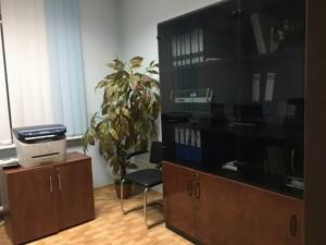 Нежилое помещение, Героев Сталинграда просп., Киев, R-28395 - Фото 4