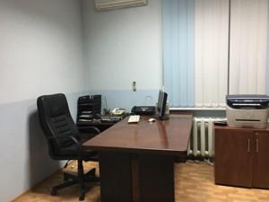 Нежилое помещение, Героев Сталинграда просп., Киев, R-28395 - Фото 5