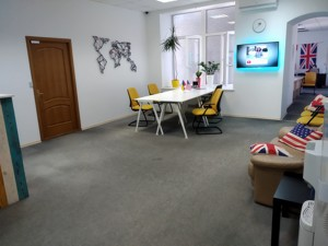 Офис, Ярославов Вал, Киев, H-42351 - Фото3