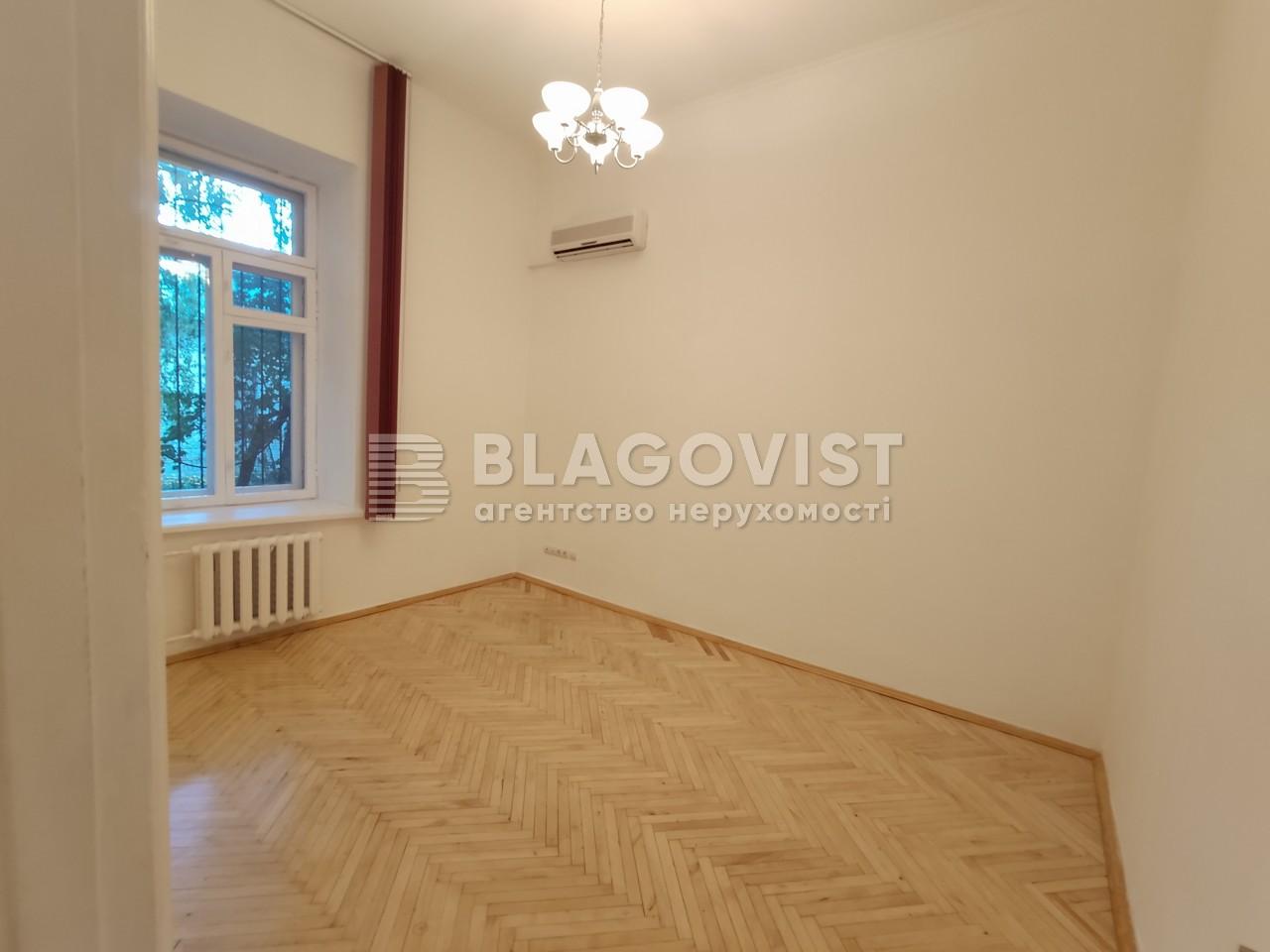Офис, E-6734, Стрелецкая, Киев - Фото 7