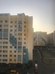 Квартира Боголюбова, 33, Софиевская Борщаговка, Z-641411 - Фото3