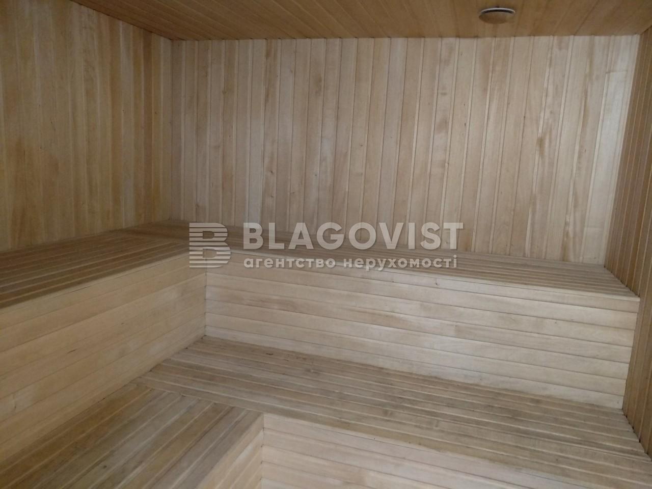 Дом P-26550, Школьный пер., Юровка (Киево-Святошинский) - Фото 39