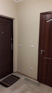 Квартира Софии Русовой, 5б, Киев, Z-568739 - Фото 8