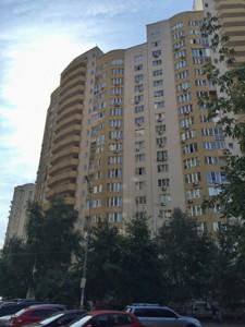 Квартира Урловская, 11а, Киев, D-35382 - Фото 21