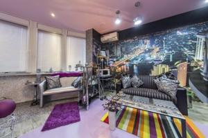 Квартира Урловская, 11а, Киев, D-35382 - Фото 22