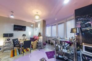 Квартира Урловская, 11а, Киев, D-35382 - Фото 28