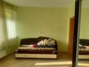Квартира Мишуги Александра, 12, Киев, Z-1389050 - Фото 5