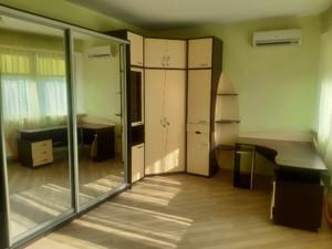 Квартира Мишуги Александра, 12, Киев, Z-1389050 - Фото 4