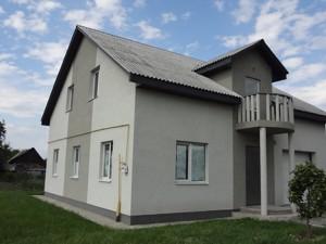 Будинок Луб'янка, Z-564547 - Фото 2