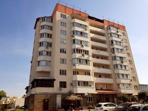 Квартира Киевский путь, 1д, Борисполь, P-26579 - Фото 1
