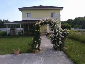 Будинок Крячки, R-28487 - Фото