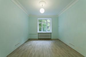 Офіс, Орлика П., Київ, Z-523294 - Фото3