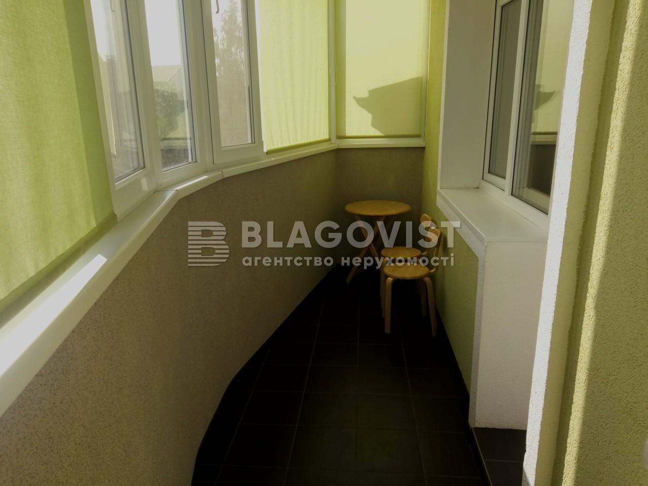Квартира M-35970, Борщаговская, 28а, Петропавловская Борщаговка - Фото 18