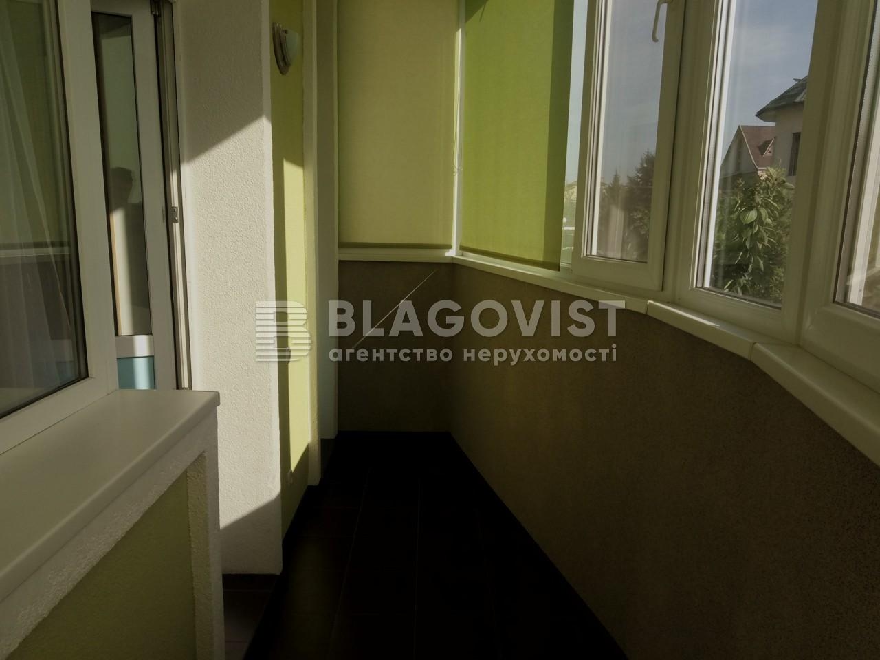 Квартира M-35970, Борщаговская, 28а, Петропавловская Борщаговка - Фото 19