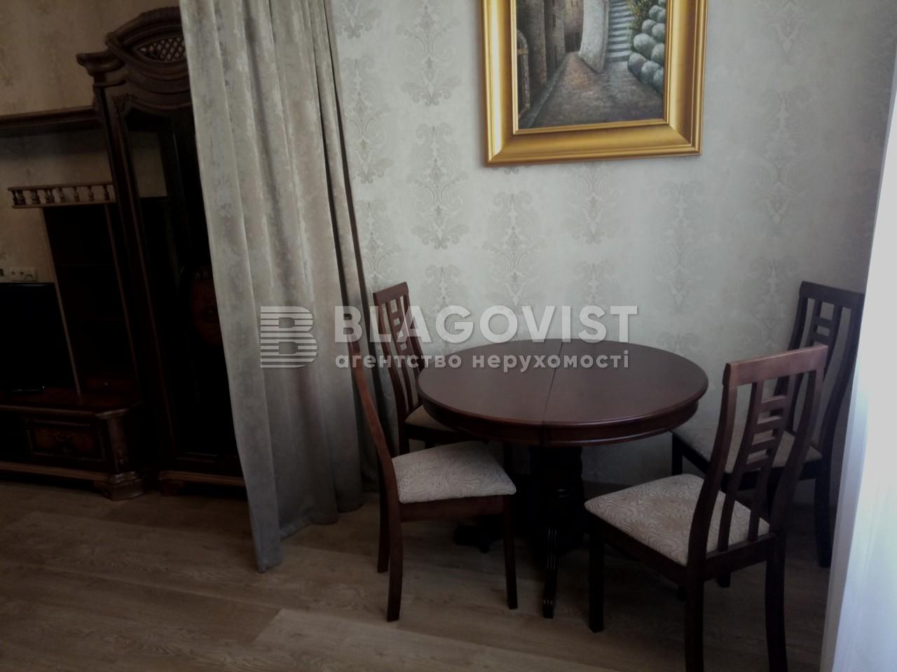 Квартира M-35970, Борщаговская, 28а, Петропавловская Борщаговка - Фото 8