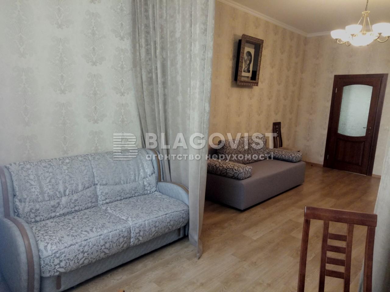 Квартира M-35970, Борщаговская, 28а, Петропавловская Борщаговка - Фото 10