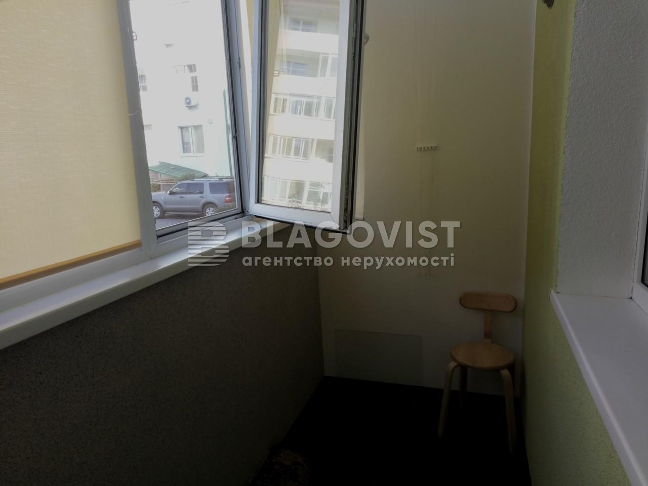 Квартира M-35970, Борщаговская, 28а, Петропавловская Борщаговка - Фото 17