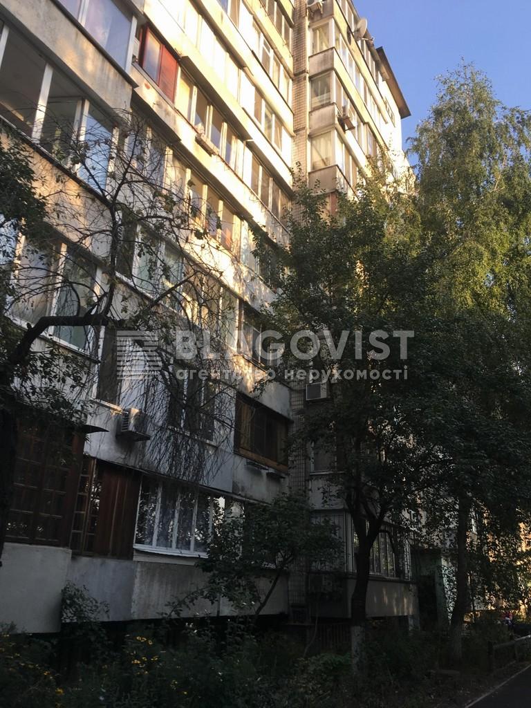 Квартира H-45097, Чистяківська, 6/10, Київ - Фото 9