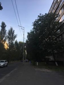 Квартира H-45097, Чистяківська, 6/10, Київ - Фото 10