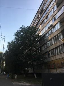 Квартира H-45097, Чистяківська, 6/10, Київ - Фото 11