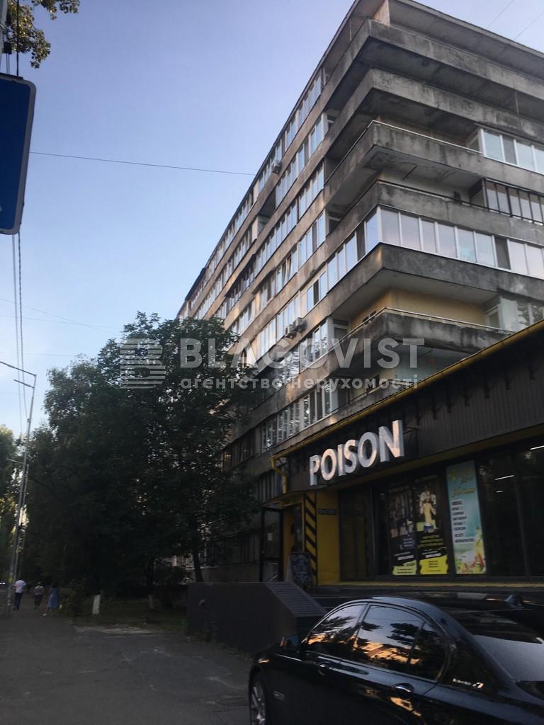 Квартира H-45097, Чистяківська, 6/10, Київ - Фото 12