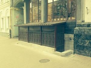 Нежилое помещение, Большая Житомирская, Киев, Z-623806 - Фото 9