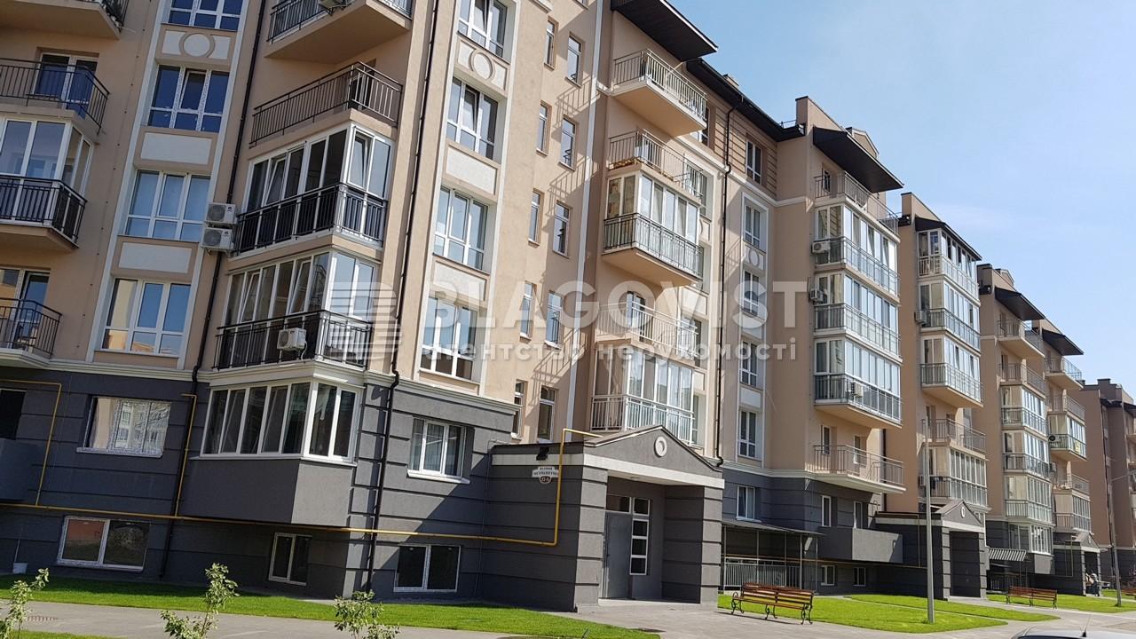 Квартира H-44167, Метрологическая, 52а, Киев - Фото 2