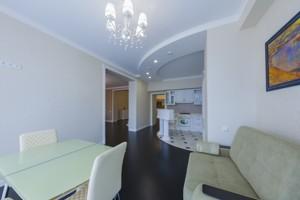 Квартира Оболонська набережна, 7, Київ, M-35985 - Фото 9