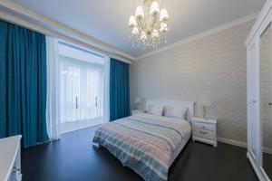 Квартира Оболонська набережна, 7, Київ, M-35985 - Фото 11