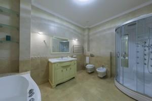 Квартира Оболонська набережна, 7, Київ, M-35985 - Фото 16