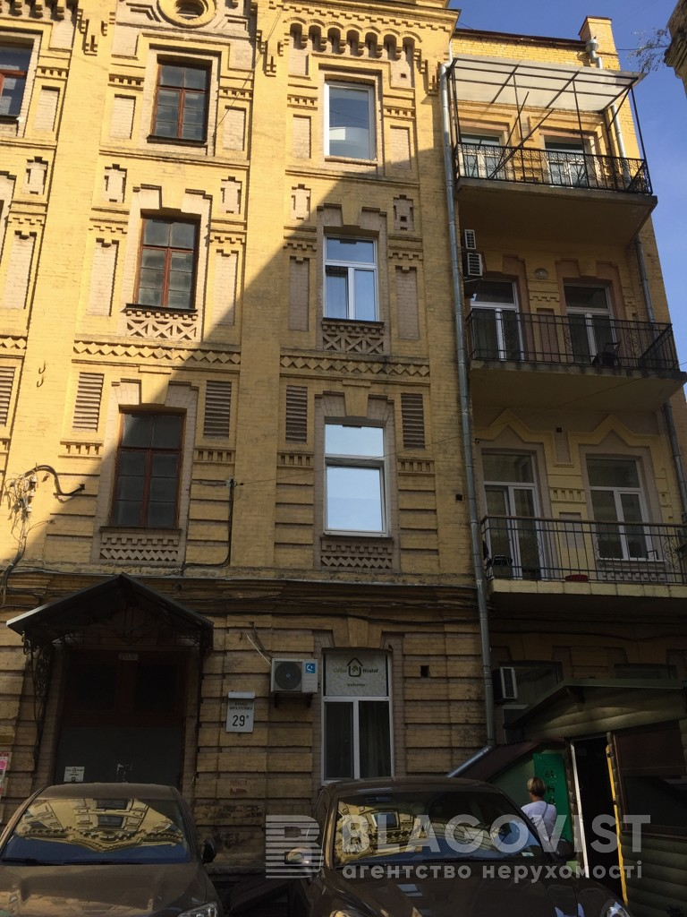 Кафе, Z-1009147, Шота Руставели, Киев - Фото 10