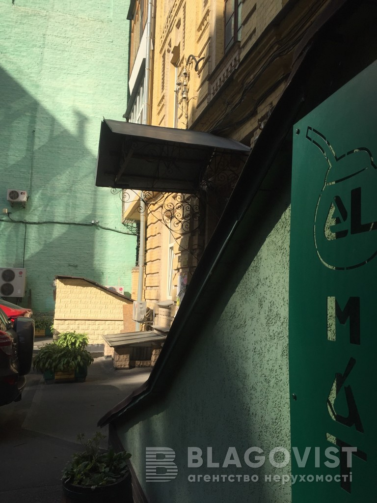 Кафе, Z-1009147, Шота Руставели, Киев - Фото 7