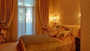 Квартира Владимирская, 19а, Киев, R-28504 - Фото 10
