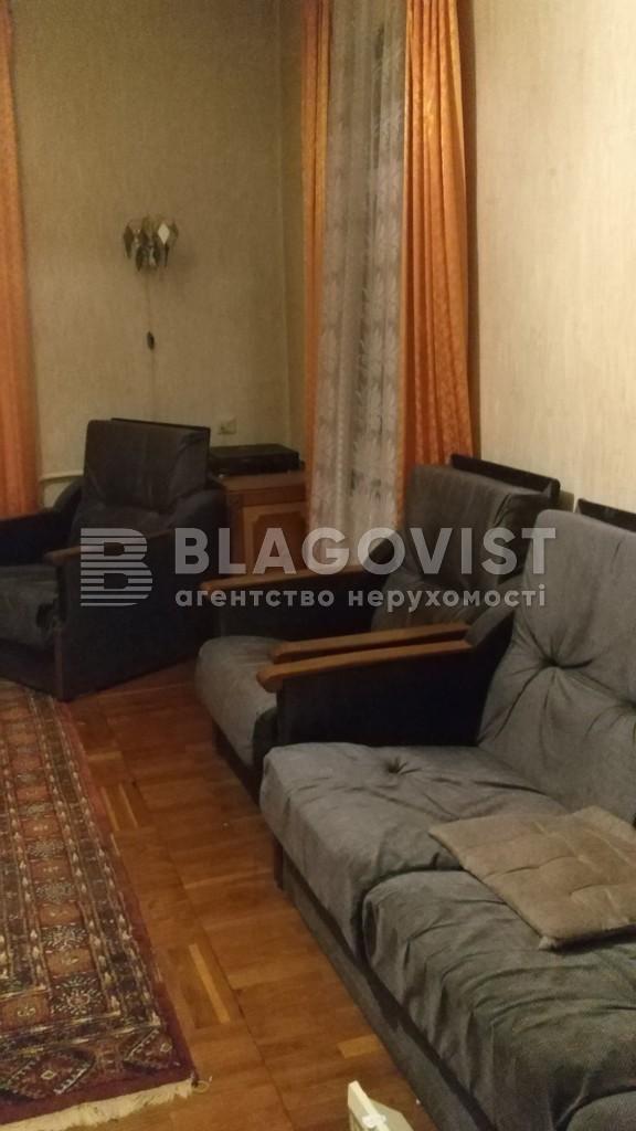 Дом A-110502, Сырецкая, Киев - Фото 7