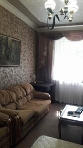 Квартира Иоанна Павла II (Лумумбы Патриса), 16, Киев, R-28715 - Фото3